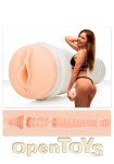 Fleshlight Girls - Riley Reid Utopia (Fleshlight)